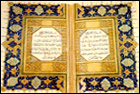 Recitation of The Qur'an Samir AL Omran